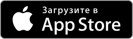 Скачайте в AppStore